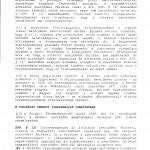 KuriaVegzes_Page_05